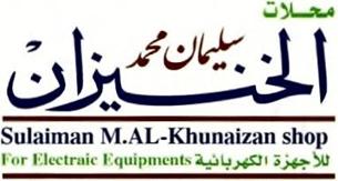 AL khunizan