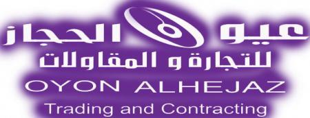 Ayoun AL  Hegaz