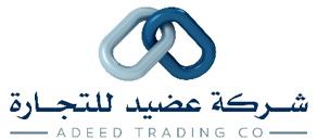 Adeed Trading Company