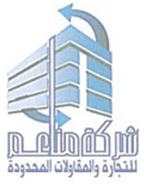 Manaem Company for contracting