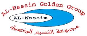مجموعة النسيم الذهبية للتجارة العامة