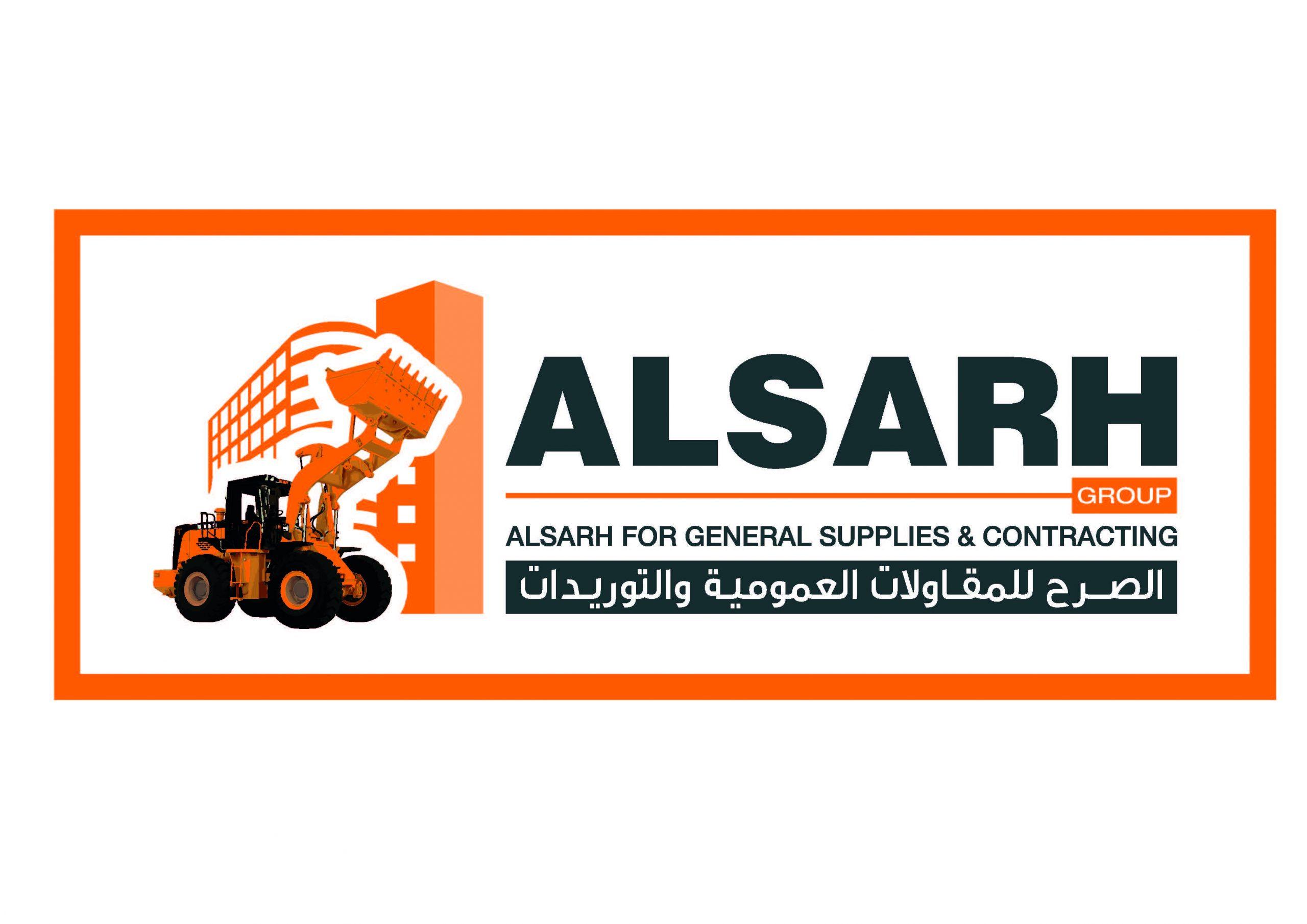 ALSARH FOR GENERAL SUPPLIES & CONTRACTING